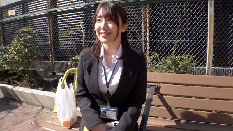 Haruna-san 2