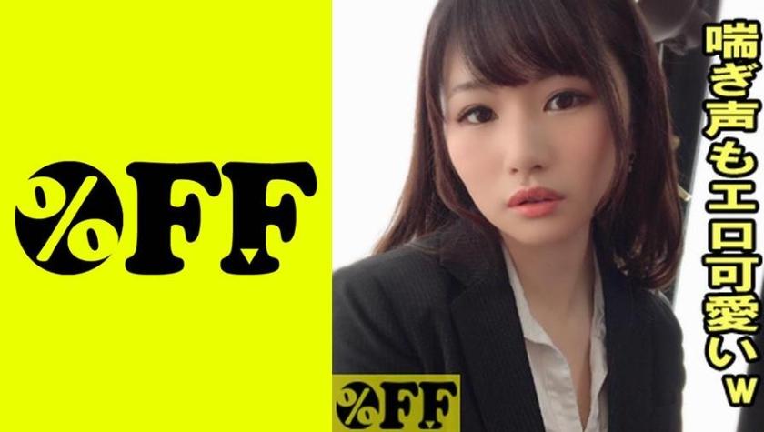 Natsuki 22 Restrain And Make It Toro With An Aphrodisiac Vibrator