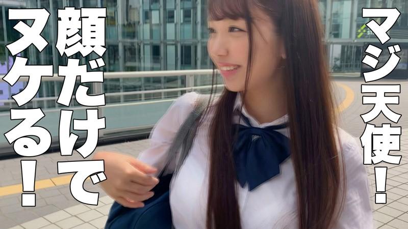 Himari Beautiful Girl Gal Appears
