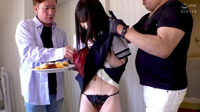 Chiharu A Rural High School Girl Who Came