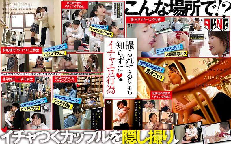 AKDL-054 Akinori Girl From A Prefectural General Course School Is Filmed Giving A Lovey-Dovey Blowjob And She Looks Just Like Ayase Sensual Nipples G-Cup Titties So Cute It S Annoying A Ponytailed Girl On A Date On Her Way To School