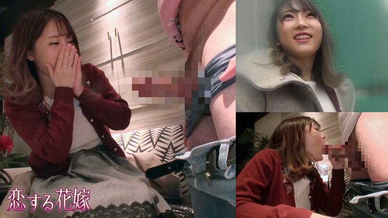 Tojo Yuri Beautiful Breasts
