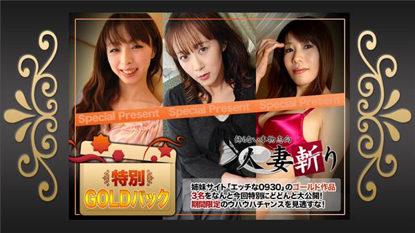 C0930 ki200815 C-930 Gekisha / 002 Kaho