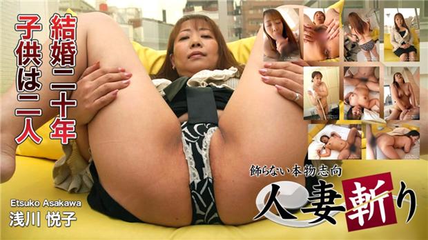 C0930 ki200901 C-930 Gekisha / 002 Kaho