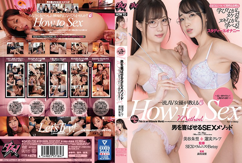 DASD-720 SEX Method That Pleases A Man Taught By A Leading AV Actress-I Want To Get It Again! To The Woman Who Seems To Be