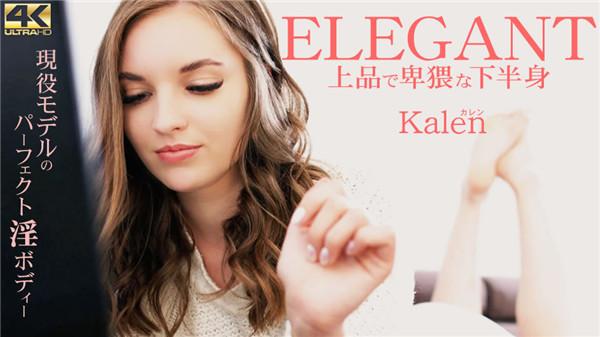 Kin8tengoku 3282 Gold 8 Heaven Blond Heaven 10 Days Limited Delivery ELEGANT Elegant And Obscene Lower Body Kalen