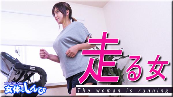 Nyoshin n2049 Womans Body Satomi Running Woman B 90 W 62 H 90