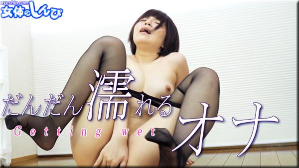 Nyoshin n2065 Female Bodys Shinpika Onna Getting Wet