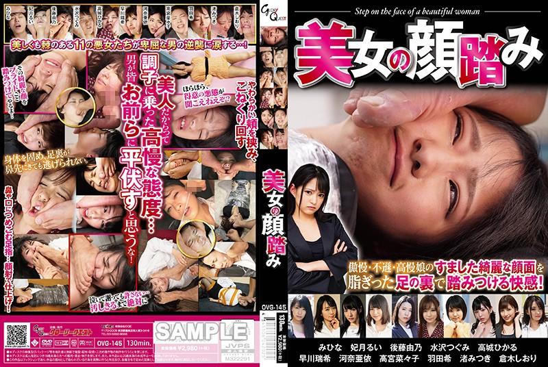 OVG-145 Beautiful Woman's Face Trampling