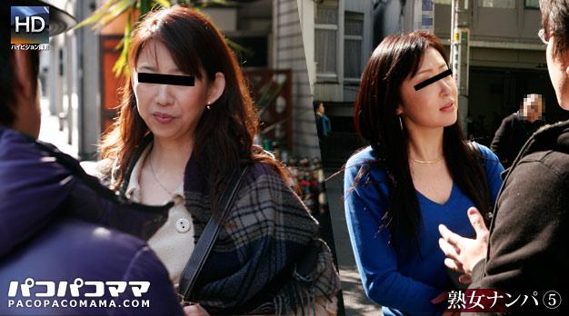 Pacopacomama 040211_340 Mature Woman Pick-up Season-picking Up A Stylish Mature Woman