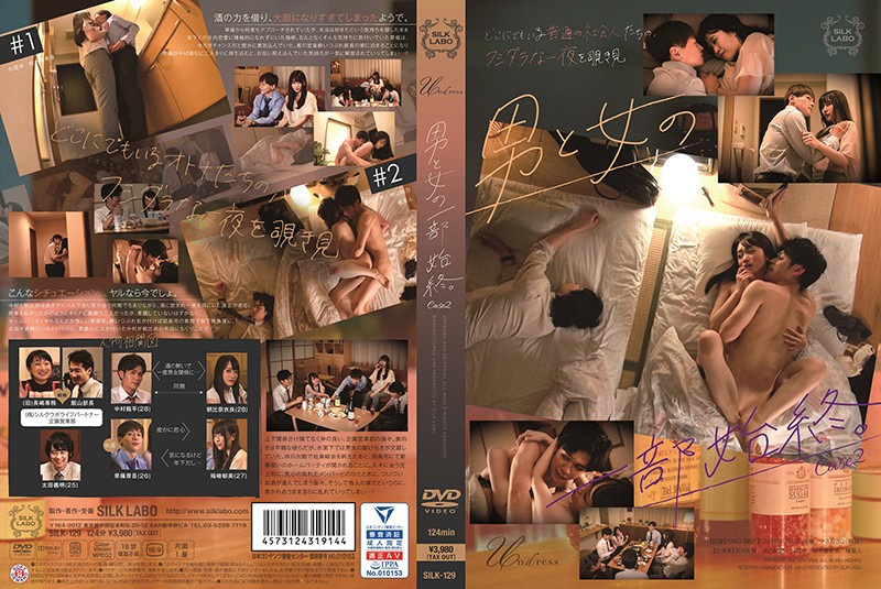 SILK-129 The Whole Story Of A Man And A Woman. Case2