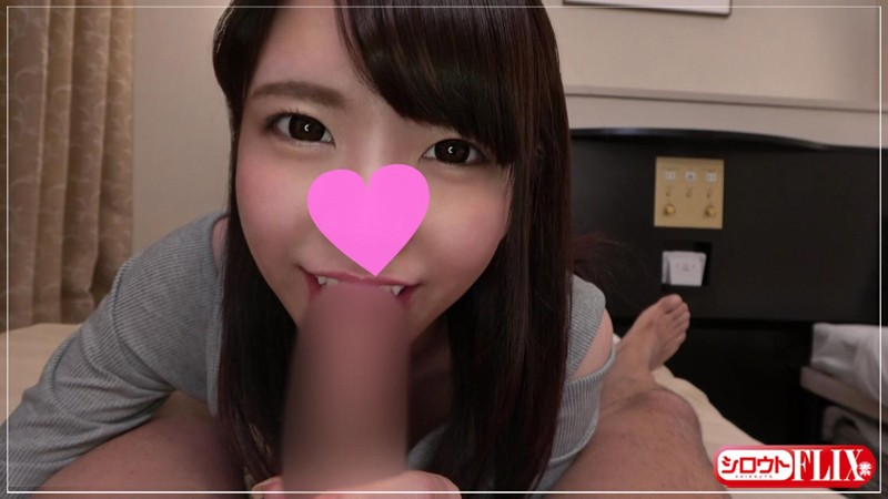 Chiharu Breasts Beautiful Girl College Girl