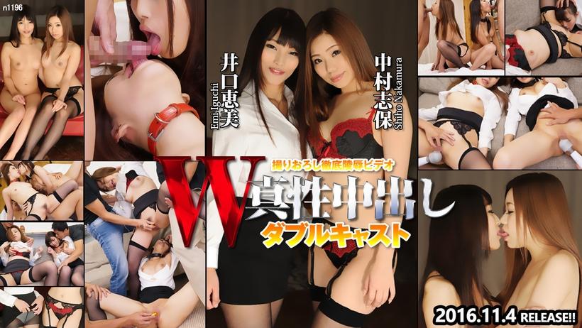 Tokyo Hot n1196 Nice Lewd Lesbian Slave