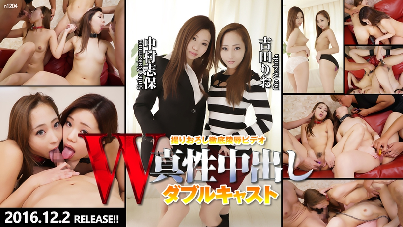 Tokyo Hot n1204 Fantastic Beauties Double Fuck And